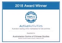 ActiveActivities Award